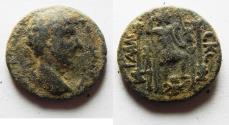 Ancient Coins - Decapolis. Gadara under Marcus Aurelius (AD 161-180). AE 22mm, 9.94g). Struck in civic year 225 (AD 161/2).