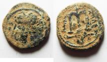 Ancient Coins - AS FOUND: ISLAMIC, Umayyad Caliphate. temp. 'Abd al-Malik ibn Marwan. AH 65-86 / AD 685-705. Æ Fals