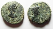 Ancient Coins - DECAPOLIS. BOSTRA. HADRIAN WITH ARABIA AE 20