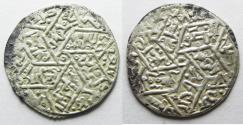 Ancient Coins - RASSIDS OF YEMEN. SILVER DERHIM. 7th CENTURY AH. SA'DA MINT