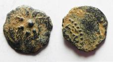 Ancient Coins - Biblical Widow's Mite: Alexander Jannaeus (103-76 BC) AE LEPTON