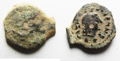 Ancient Coins - AS FOUND: PTOLEMAIC EMPIRE. CYRENE , PTOLEMY V AE18 , WITH LIBYA ON REVERSE