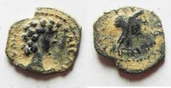 Ancient Coins - DECAPOLIS. BOSTRA . MARCUS AURELIUS AE 15