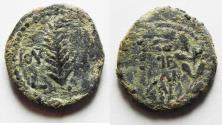 Ancient Coins - Valerius Gratus, 15 - 26 AD. Under Tiberius. AE Prutah. AS FOUND