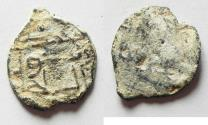 Ancient Coins - ISLAMIC. UMMAYYED. LEAD TOKEN