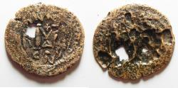 Ancient Coins - ARAB-BYZANTINE. AE FALS IMITATING JUSTIN II FOLLIS. NYSA-SCYTHOPOLIS