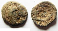 Ancient Coins - ORIGINAL DESERT PATINA: NABATAEAN KINGDOM. ARETAS IV & SHAQUILAT AE 18