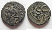 Ancient Coins - ANTIOCH. ANTONINUS PIUS AE 17