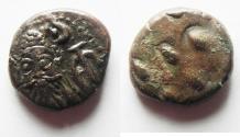 Ancient Coins - Ancient Persia, Elymais Dysnasty, Orodes II (Circa 130-147 AD), AE drachm