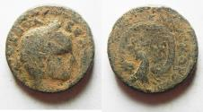 Ancient Coins - JUDAEA. CAESAREA. SEVERUS ALEXANDER AE 21