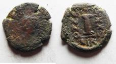 Ancient Coins - Justinian I AE Decanummium, 527 - 565 AD