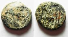 Ancient Coins - AS FOUND: DECAPOLIS. GADARA. MARCUS AURELIUS AE 23