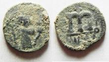 World Coins - ORIGINAL DESERT PATINA. ARAB-BYZANTINE AE FALS