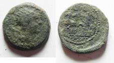 Ancient Coins - AS FOUND. SELEUKID EMPIRE. ANTIOCHUS IV AE 20. GAZA MINT