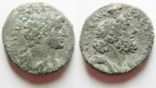 Ancient Coins - JUDAEA. CAESAREA. HADRIAN AE 23