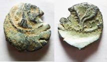 Ancient Coins - NABATAEAN KINGDOM. ARETAS IV'S SON , PHASAEL AE 15