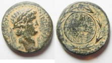 Ancient Coins - Judaea. Herodian. Agrippa II under Nero. AE 24. Founding of Neronias. Full Denomination
