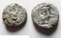 Ancient Coins - NABATAEAN KINGDOM. PETRA. RABBEL II SILVER DRACHM