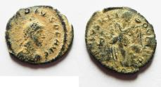 Ancient Coins - ARCADIUS AE 4