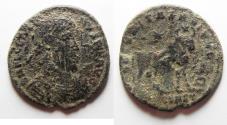 Ancient Coins - JULIAN II AE 27. AS FOUND. BULL