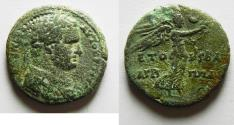 Ancient Coins - JUDAEA, Herodians. Agrippa II, with VESPASIAN AE 24
