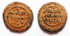 Ancient Coins - ISLAMIC . FATIMID?  AE UNIT.