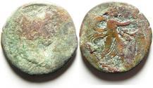 Ancient Coins - EGYPT, Alexandria. Hadrian. AD 117-138 , Æ Drachm , RARE TYPE!
