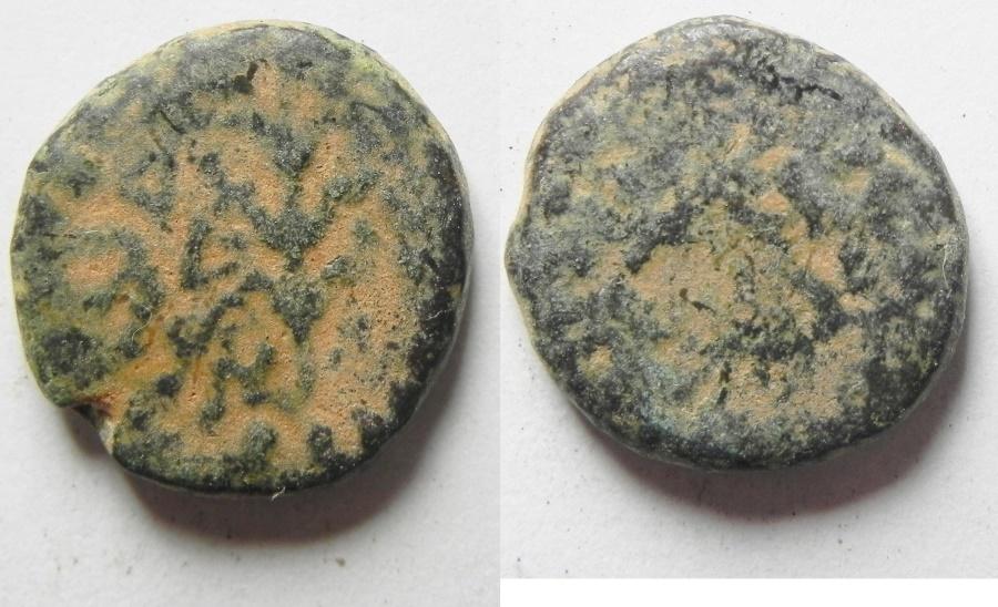 Ancient Coins - Judaea. Herodian dynasty. Herod Antipas (4 BCE-39 CE). Tiberias mint. Quarter Denomination