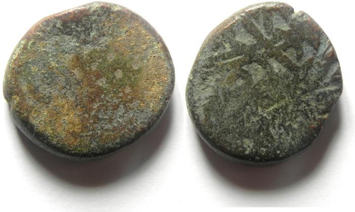 World Coins - OTTOMAN AE COIN
