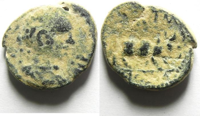 Ancient Coins - ARABIA , PETRA , ELAGABALUS , FOUNDER COIN , AS FOUND