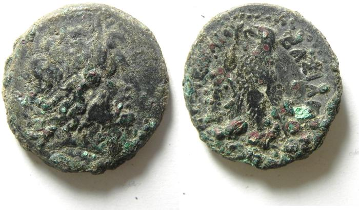 Ancient Coins - PTOLEMAIC AE 25 , PTOLEMY II, AS FOUND