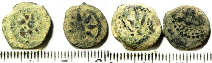 Ancient Coins - LOT OF 2 WIDOW'S MITE COINS , AFFORDABLE