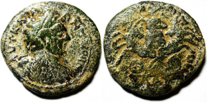 Ancient Coins - ARABIA , MADABA , ELAGABALUS AE 29 , VERY RARE