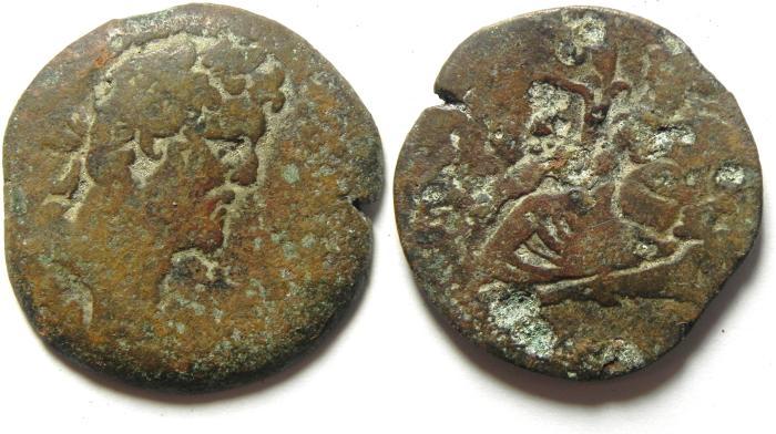 Ancient Coins - EGYPT , ALEXANDRIA - ANTONINUS PIUS AE DRACHM