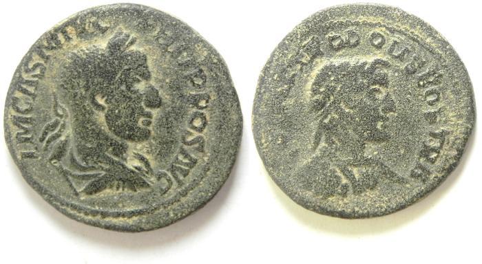 Ancient Coins - ARABIA , DECAPOLIS -  BOSTRA , LARGE AE 29 OF PHILIP I