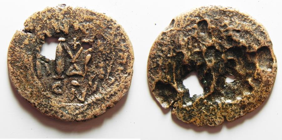 World Coins - ARAB-BYZANTINE. AE FALS IMITATING JUSTIN II FOLLIS. NYSA-SCYTHOPOLIS