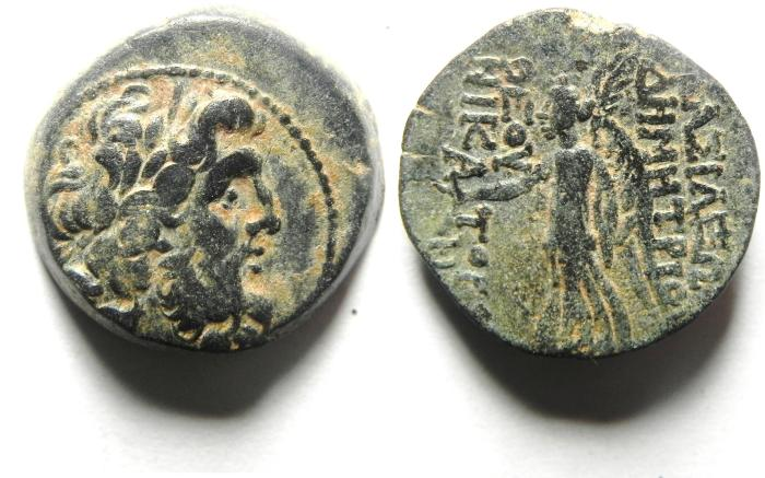 Ancient Coins - SELEUKID KINGDOM , DEMETRIUS II CHOICE AE 17