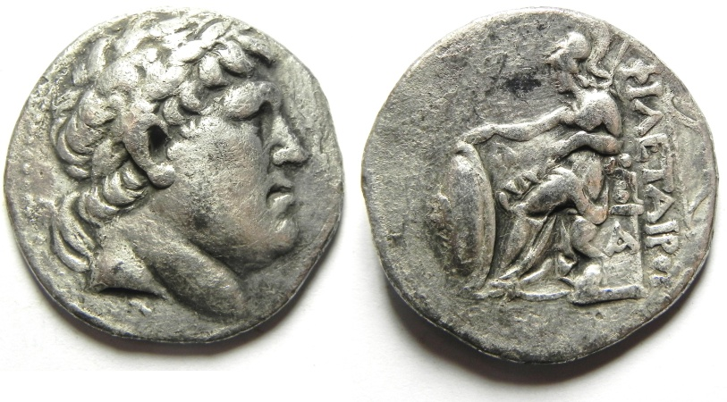 Ancient Coins - Kings of Pergamon. Eumenes I (263-241 BC). AR tetradrachm. Struck c. 269/8-263 BC