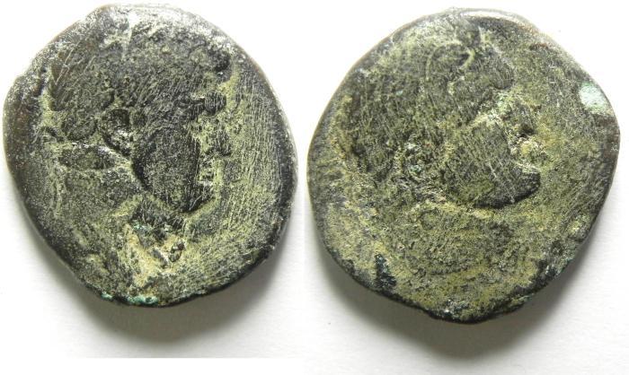 Ancient Coins - DECAPOLIS - PHILADELPHIA , TITUS AE24