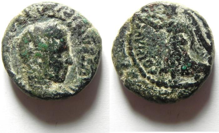 Ancient Coins - Roman Provincial. Judaea, Caesarea Maritima under Trajan Decius, 249-251CE. AE 22