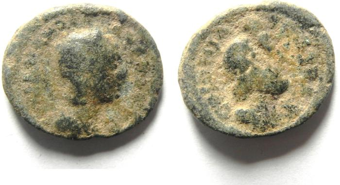 Ancient Coins - ARABIA , BOSTRA , JULIA DOMNA AE 19