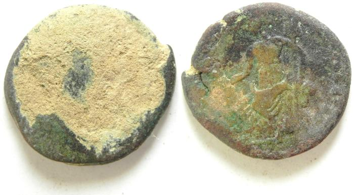 Ancient Coins - ARABIA , PETRA , SEPTEMIUS SEVERUS AE 23 , AS FOUND