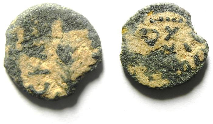 Ancient Coins - JUDAEA , PORCIUS FESTUS UNDER NERO , AE PRUTAH