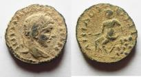 Ancient Coins - DECAPOLIS. ADRAA OR PETRA. ELAGABALUS. AS FOUND AE 16. BEAUTIFUL QUALITY