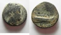 Ancient Coins - SELEUKID KINGDOM. DEMETRIOS II AE 19. TYRE MINT