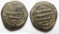 World Coins - ABBASSID AE FILS