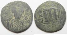 Ancient Coins - 	BYZANTINE. TIBERIUS II CONSTANTINE AE FOLLIS.