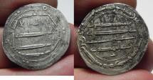 World Coins - ISLAMIC. ABBASID SILVER DERHIM. BASRA. 163 A.H
