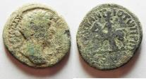 "Ancient Coins - AS FOUND: Marcus Aurelius AE25 ""Tyche Standing By Horse"" Syria Antioch ad Hippum Scarce"