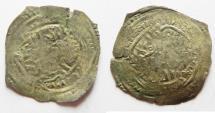 Ancient Coins - RASSIDS. Zaydí Imáms. al-Wáthiq-bi Alláh al-Mutahhar. 750 A.H. SILVER DERHIM